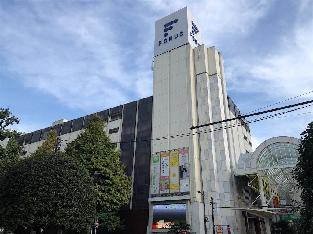 f:id:Shinjuku_3chome:20211013123337j:image