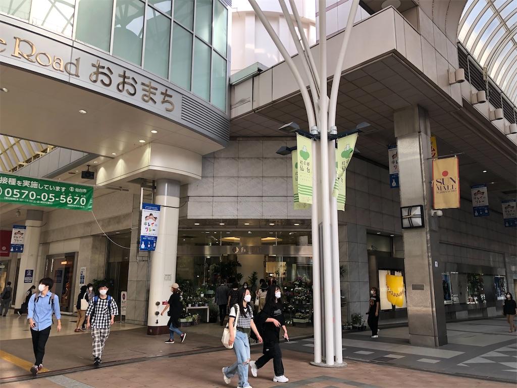 f:id:Shinjuku_3chome:20211013124425j:image