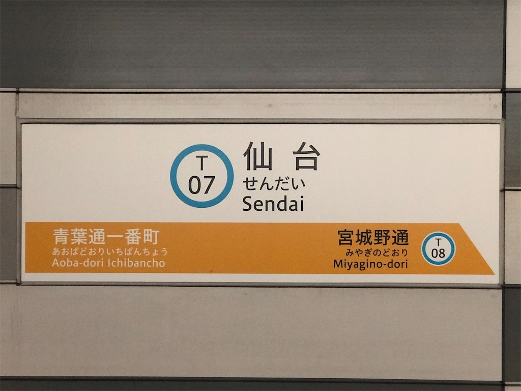 f:id:Shinjuku_3chome:20211013181453j:image