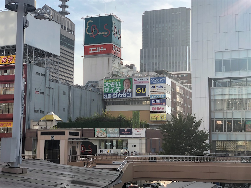 f:id:Shinjuku_3chome:20211013181857j:image