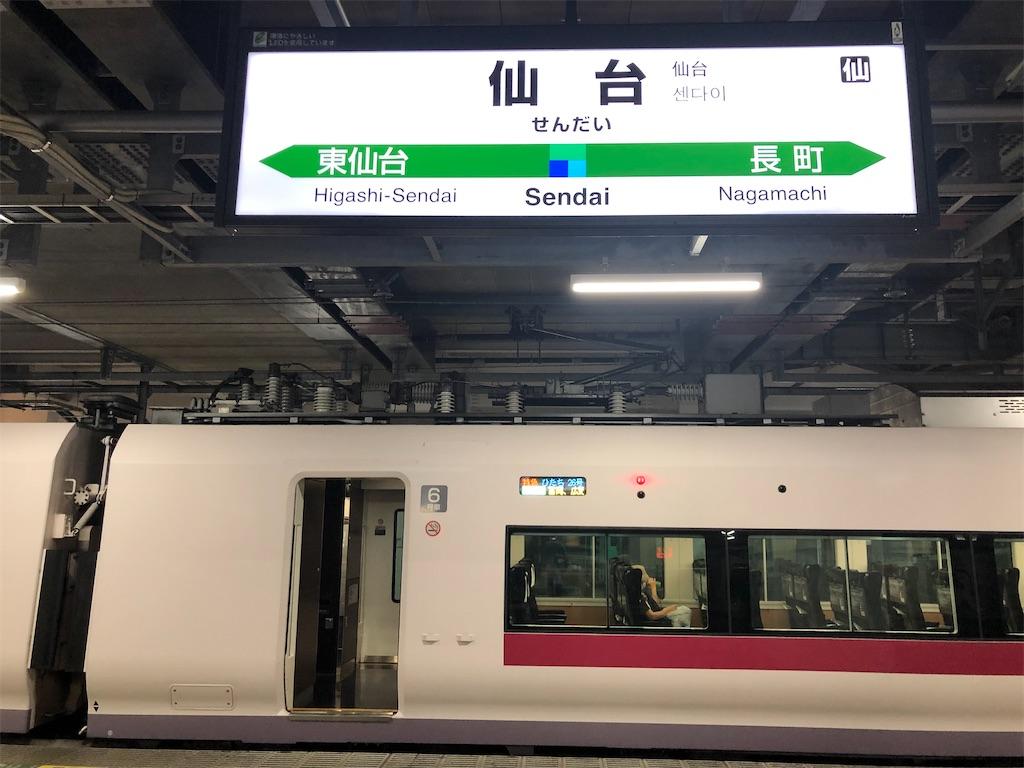 f:id:Shinjuku_3chome:20211013211339j:image