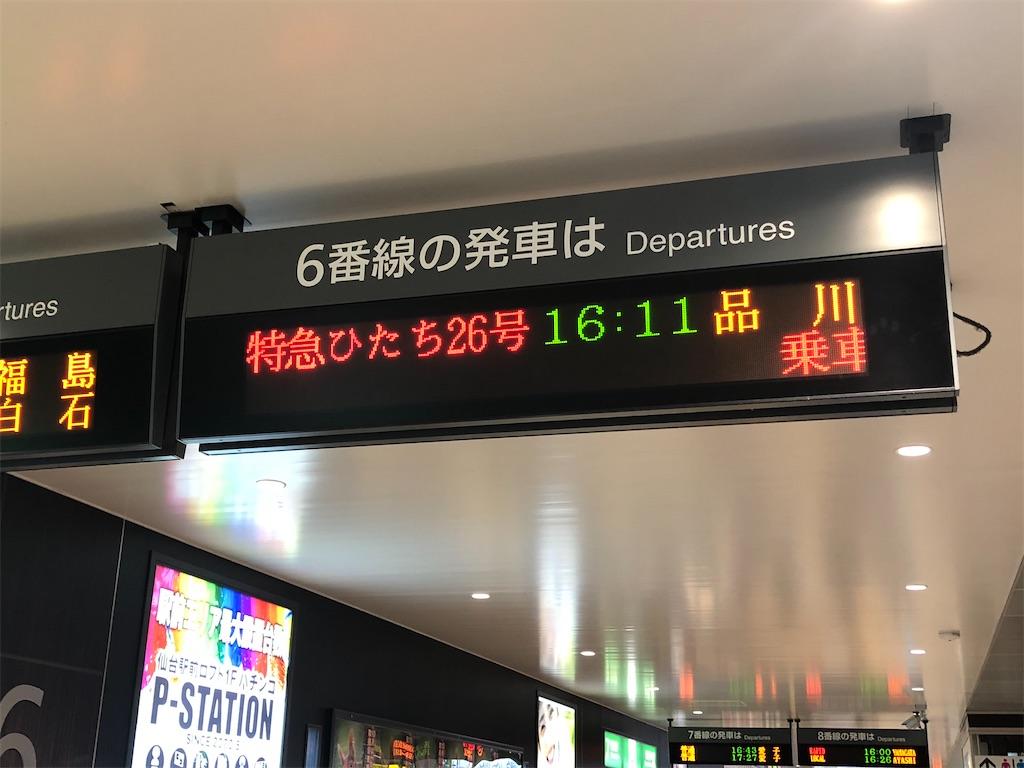f:id:Shinjuku_3chome:20211013211547j:image