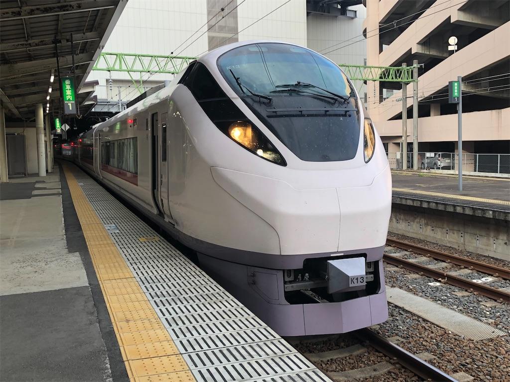 f:id:Shinjuku_3chome:20211013213901j:image