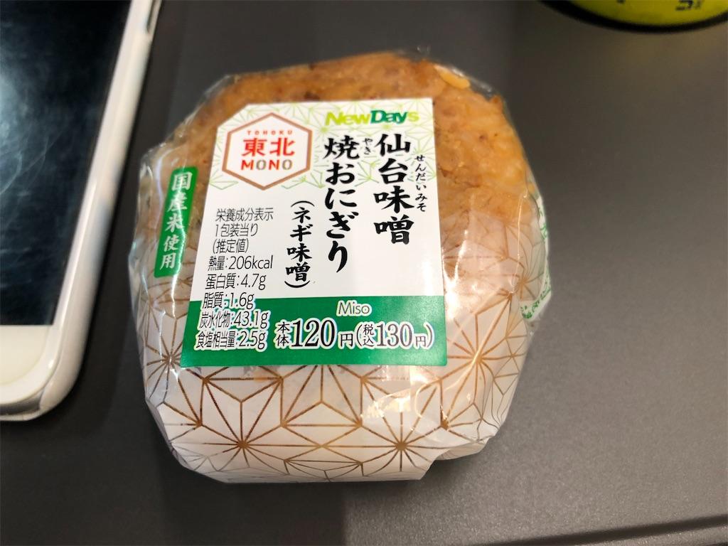 f:id:Shinjuku_3chome:20211013215208j:image