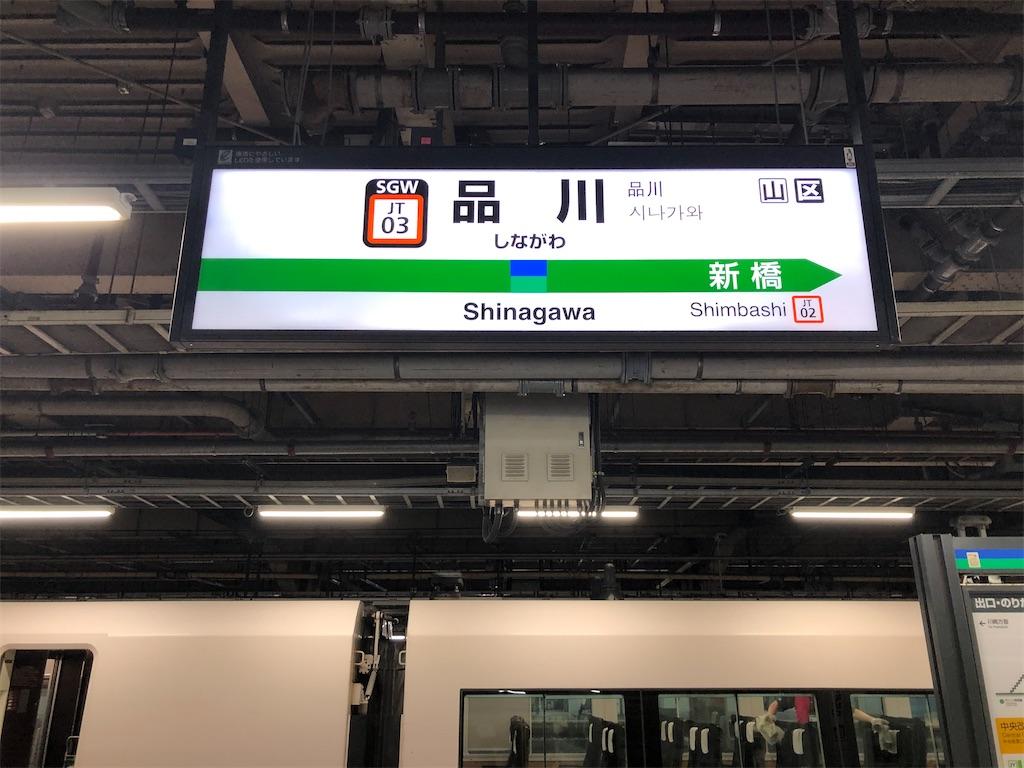 f:id:Shinjuku_3chome:20211013215603j:image