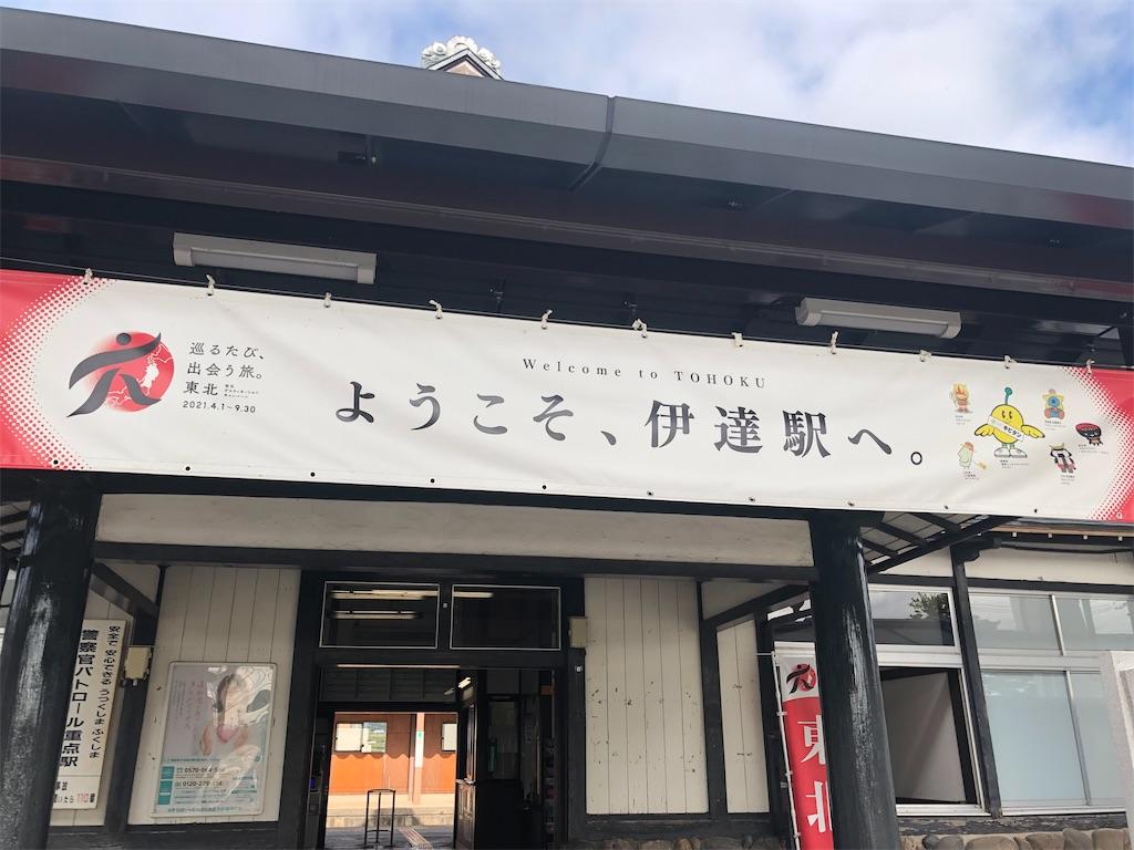 f:id:Shinjuku_3chome:20211013220246j:image