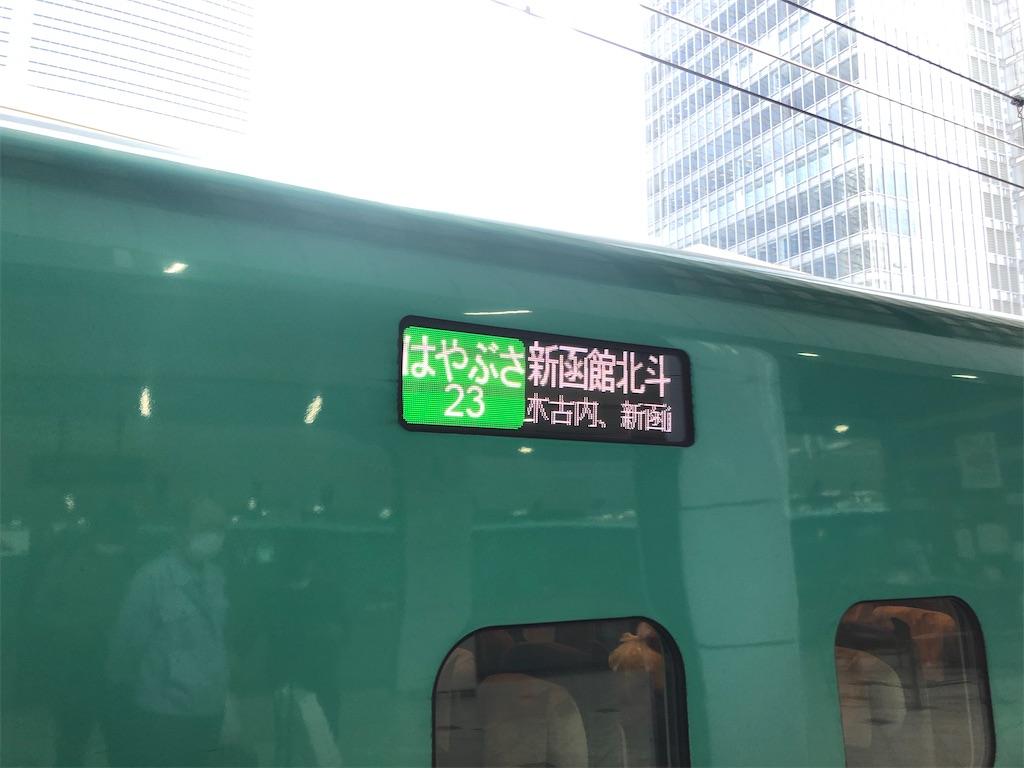 f:id:Shinjuku_3chome:20211014002236j:image