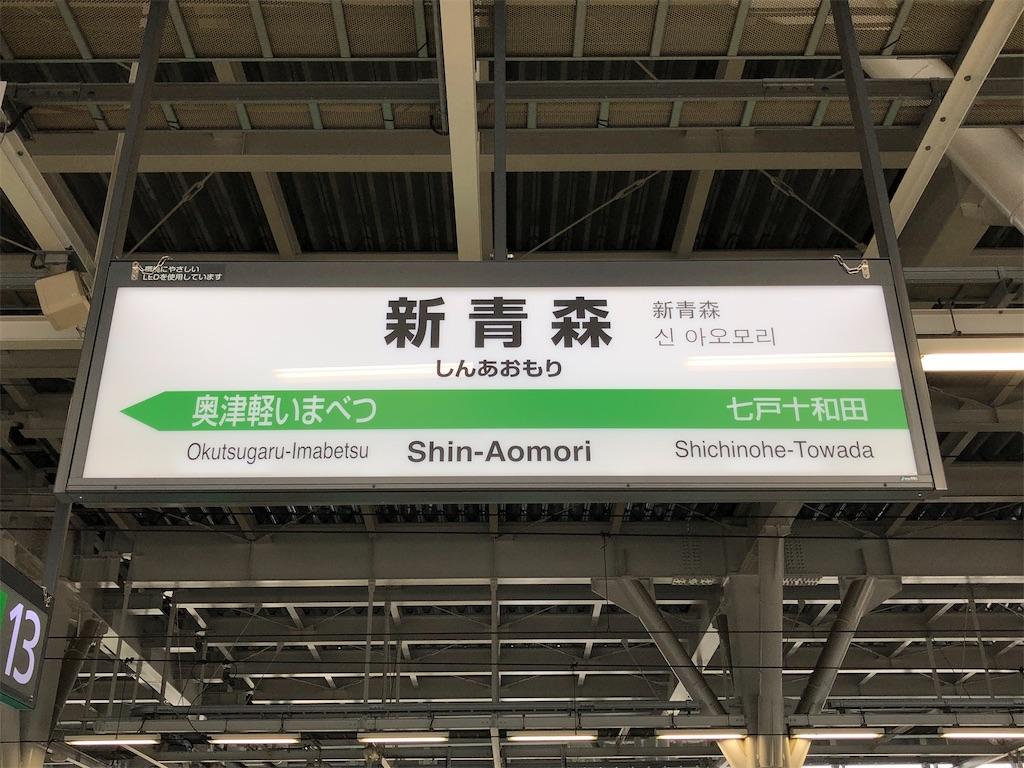 f:id:Shinjuku_3chome:20211014003216j:image
