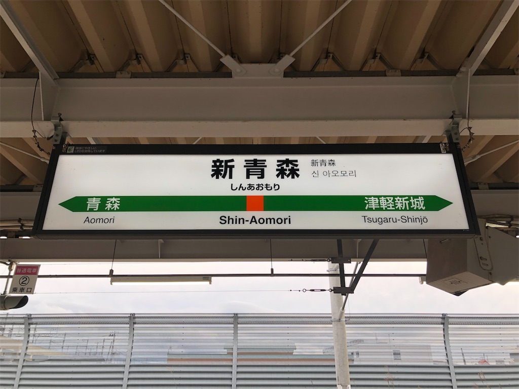f:id:Shinjuku_3chome:20211014003558j:image