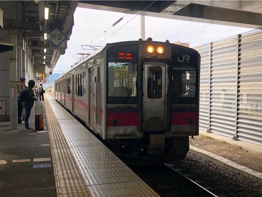 f:id:Shinjuku_3chome:20211014005013j:image