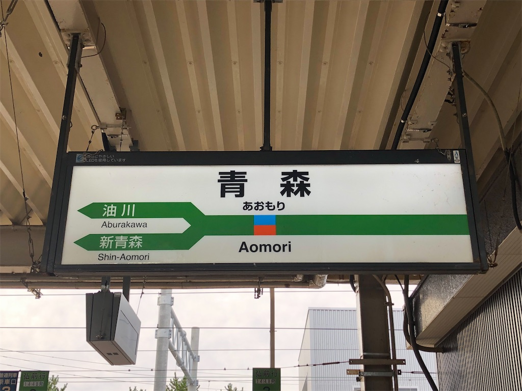 f:id:Shinjuku_3chome:20211014005709j:image