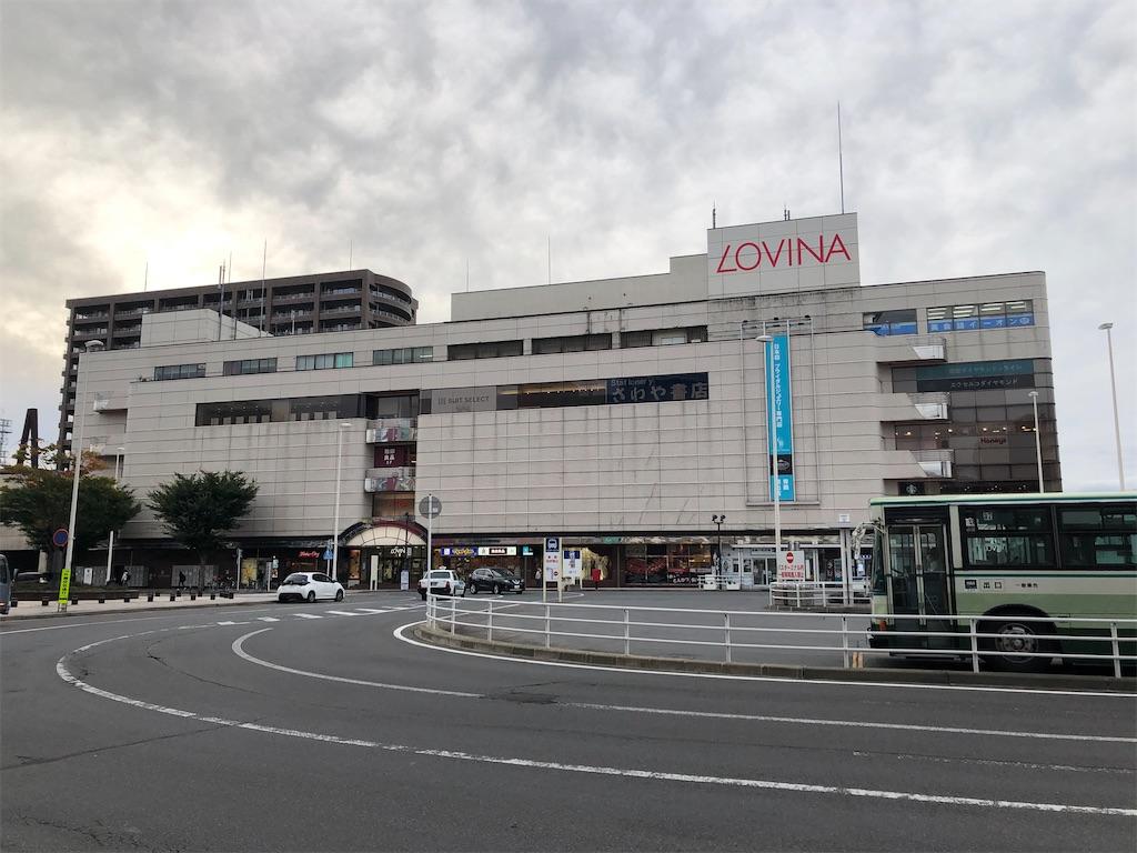 f:id:Shinjuku_3chome:20211014142451j:image