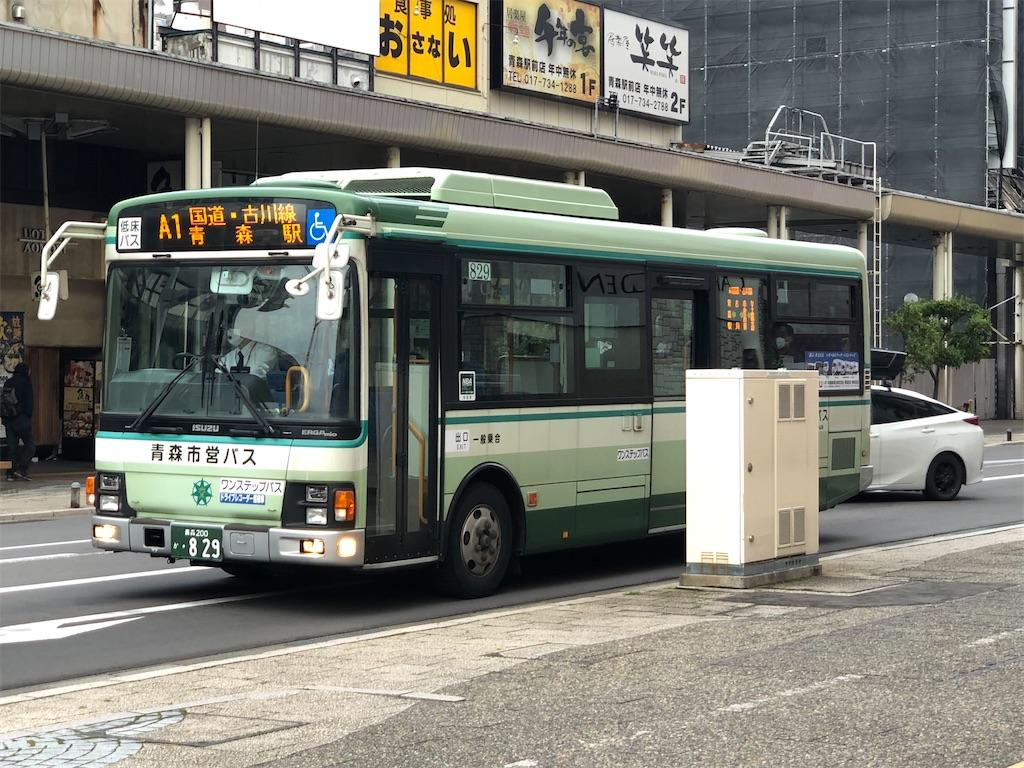 f:id:Shinjuku_3chome:20211014163022j:image