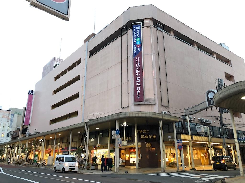 f:id:Shinjuku_3chome:20211014184106j:image