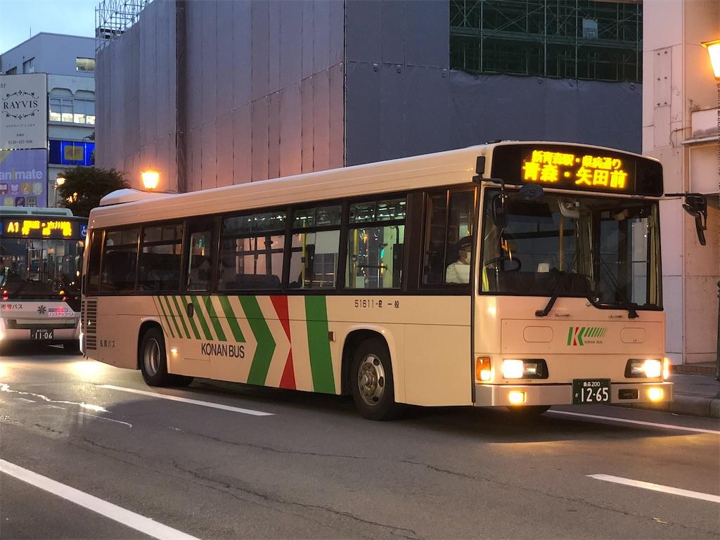 f:id:Shinjuku_3chome:20211014223052j:image