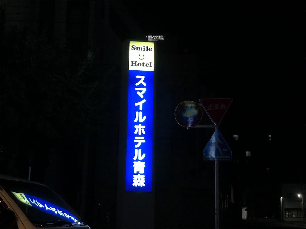 f:id:Shinjuku_3chome:20211014231941j:image