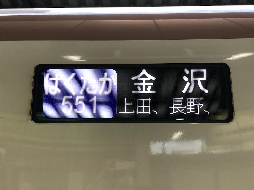 f:id:Shinjuku_3chome:20211014235625j:image