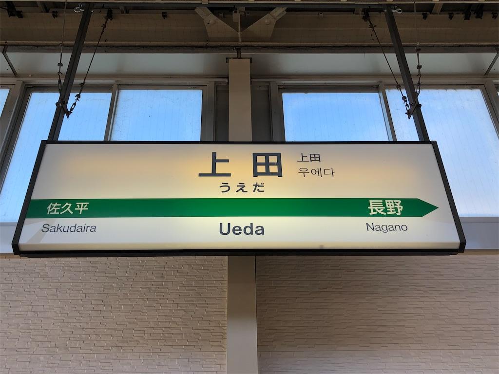 f:id:Shinjuku_3chome:20211015000146j:image