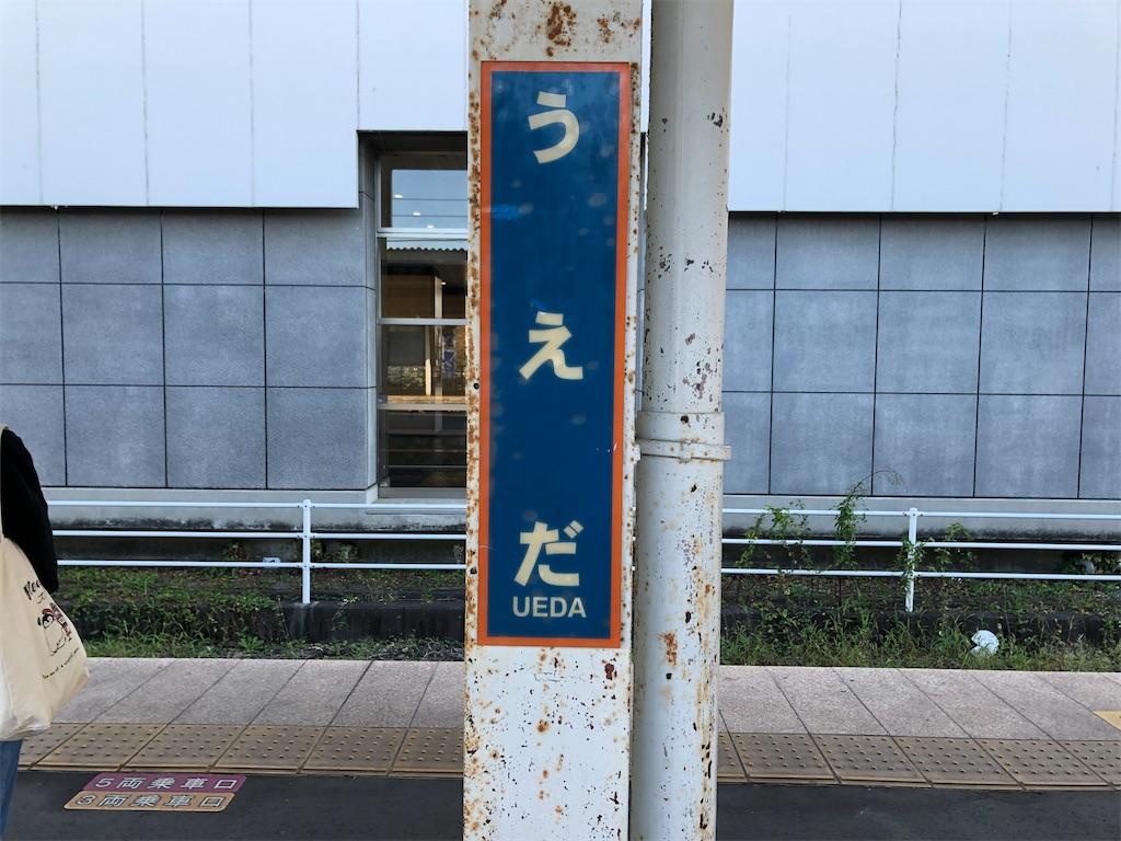 f:id:Shinjuku_3chome:20211015000412j:image