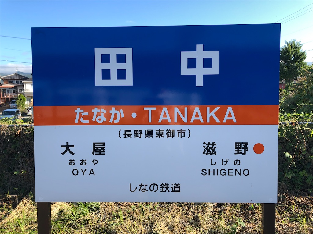 f:id:Shinjuku_3chome:20211015001551j:image