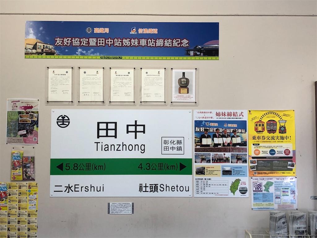 f:id:Shinjuku_3chome:20211015073739j:image
