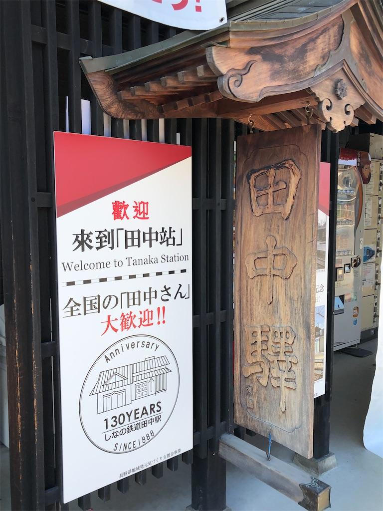 f:id:Shinjuku_3chome:20211015075042j:image