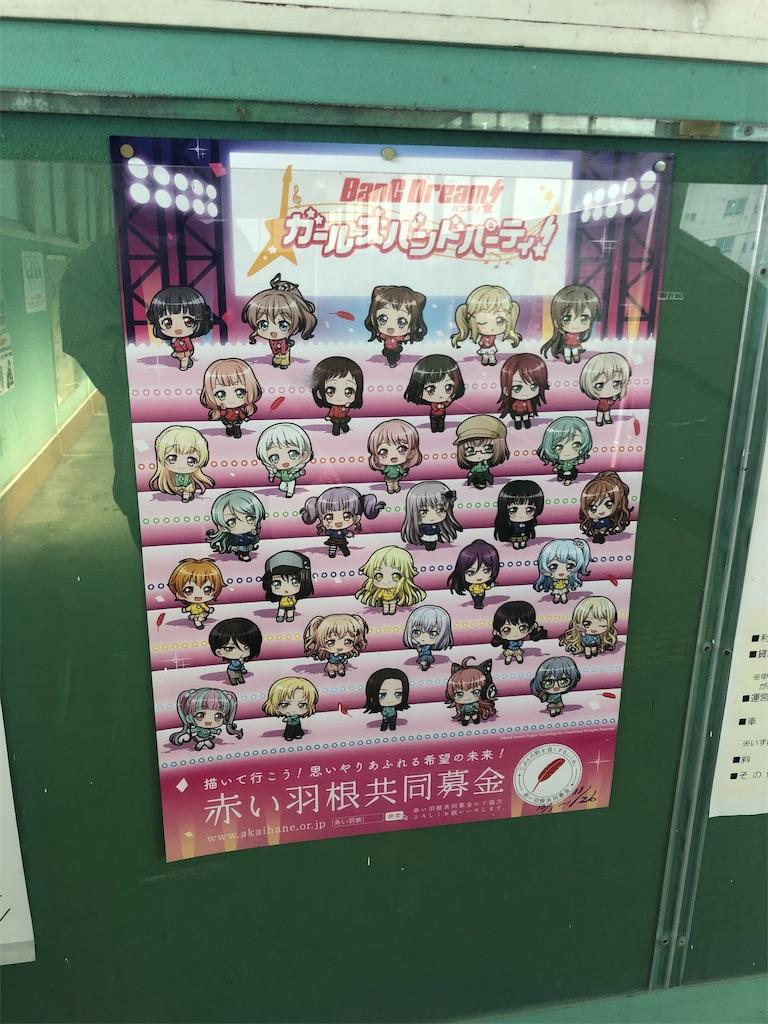 f:id:Shinjuku_3chome:20211015075343j:image