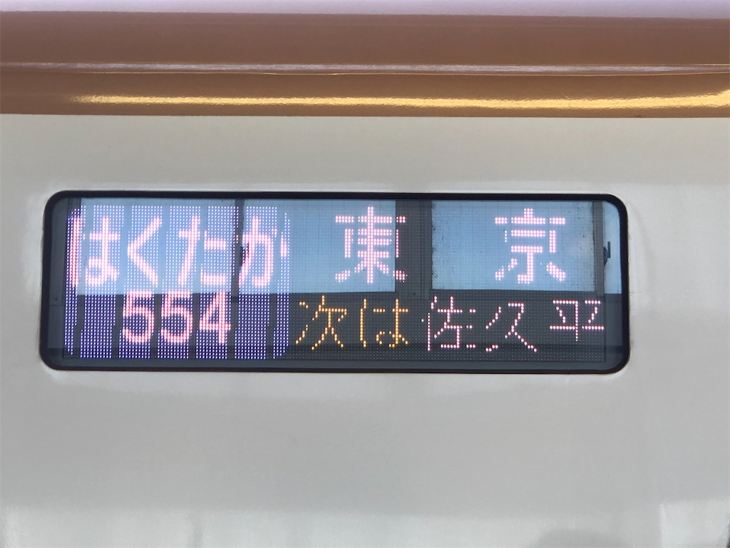 f:id:Shinjuku_3chome:20211015075950j:image