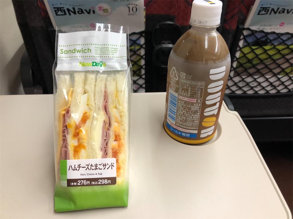 f:id:Shinjuku_3chome:20211015080252j:image