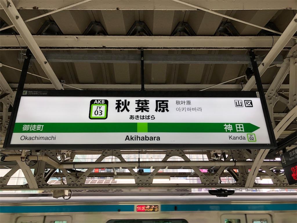 f:id:Shinjuku_3chome:20211015135024j:image
