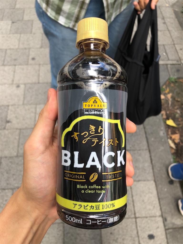 f:id:Shinjuku_3chome:20211015135558j:image
