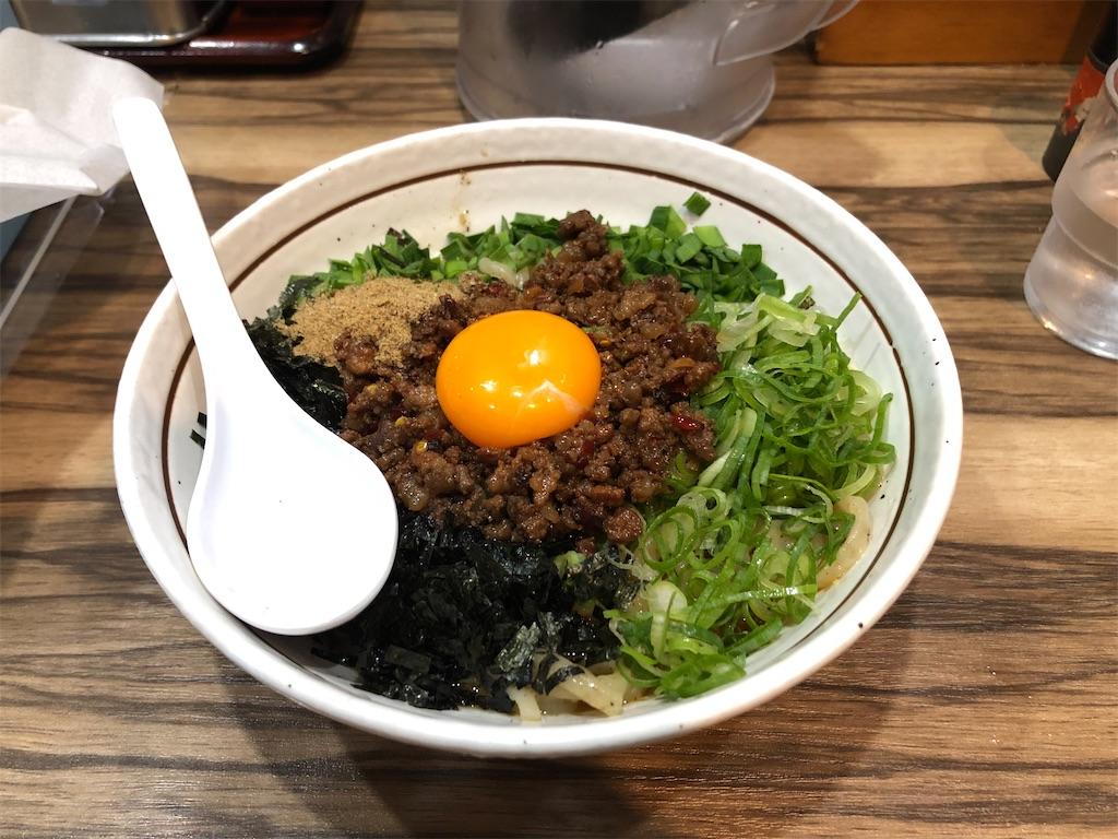 f:id:Shinjuku_3chome:20211015163041j:image