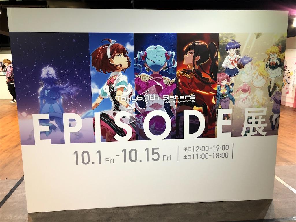 f:id:Shinjuku_3chome:20211015211230j:image