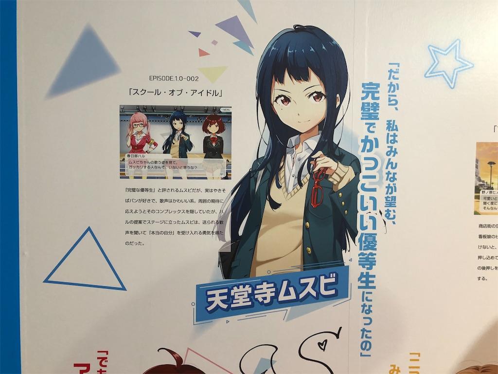 f:id:Shinjuku_3chome:20211016005028j:image