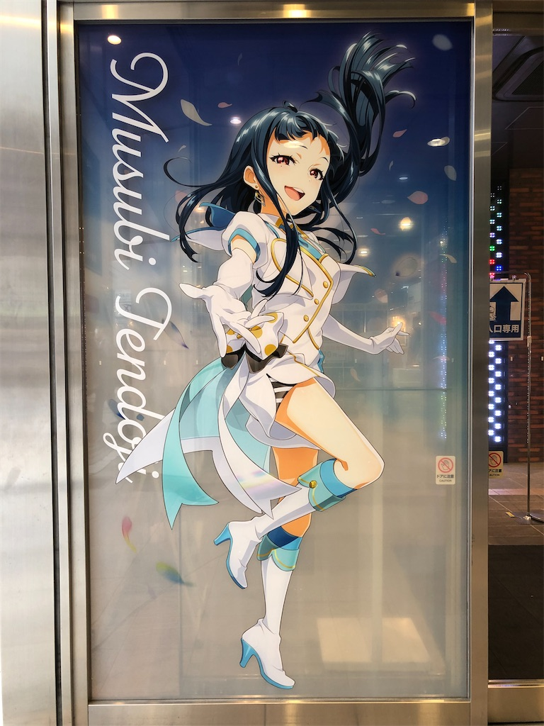 f:id:Shinjuku_3chome:20211016012627j:image