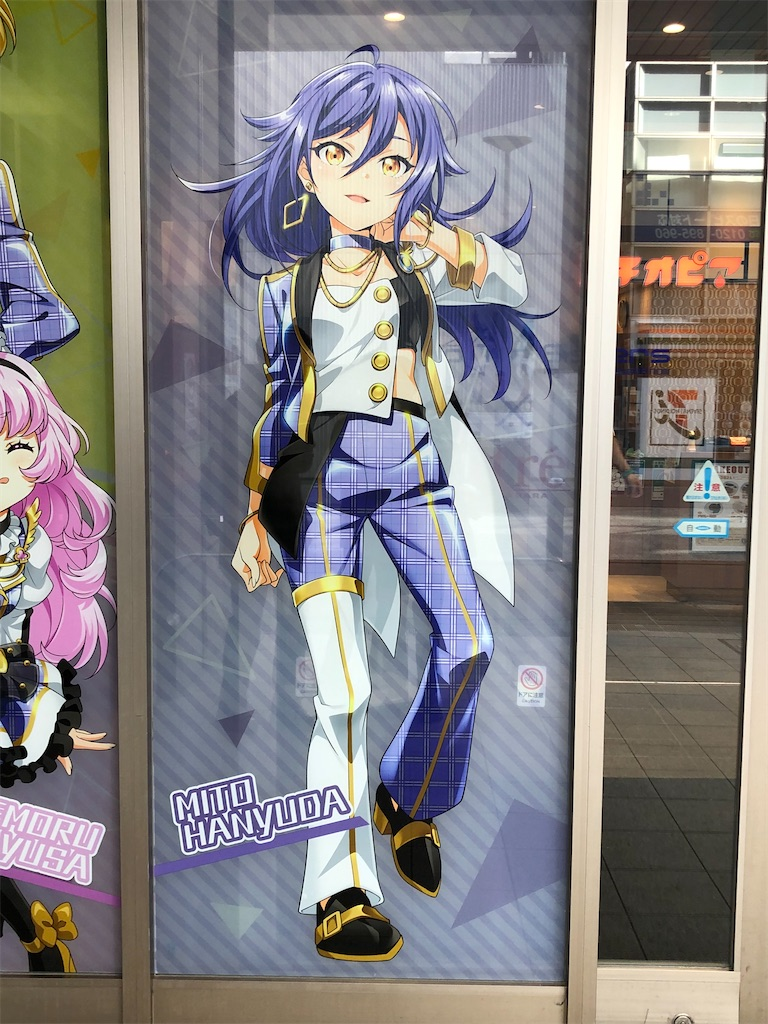 f:id:Shinjuku_3chome:20211016012939j:image