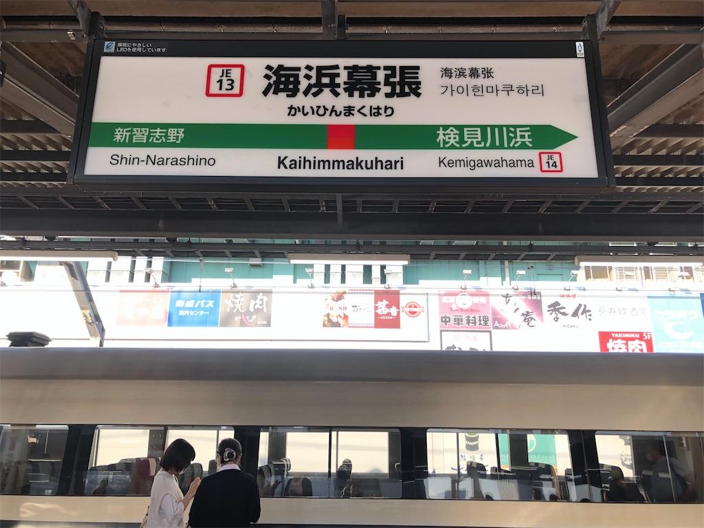 f:id:Shinjuku_3chome:20211016015803j:image