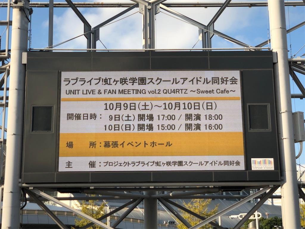 f:id:Shinjuku_3chome:20211016021131j:image