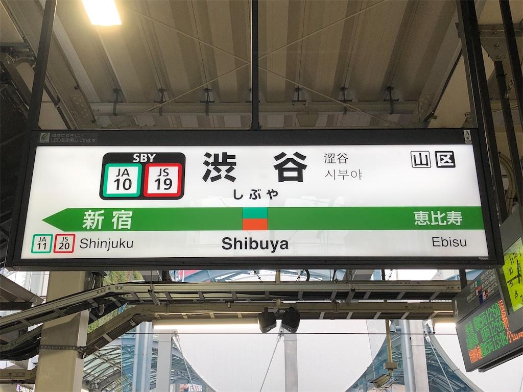 f:id:Shinjuku_3chome:20211016230301j:image