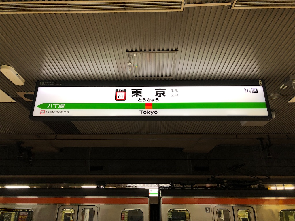 f:id:Shinjuku_3chome:20211017131805j:image