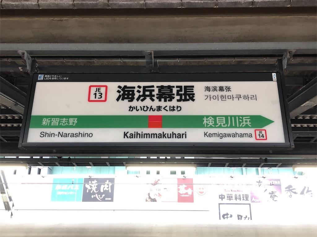 f:id:Shinjuku_3chome:20211017141225j:image