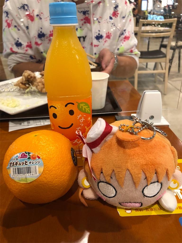 f:id:Shinjuku_3chome:20211017142430j:image