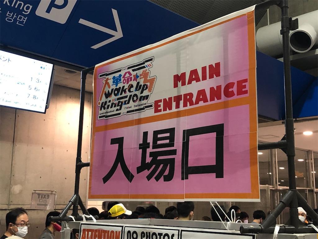 f:id:Shinjuku_3chome:20211018072352j:image