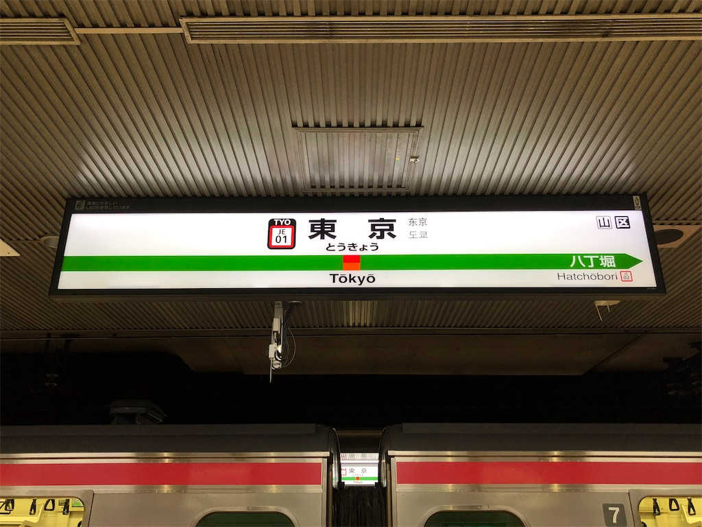f:id:Shinjuku_3chome:20211018075411j:image
