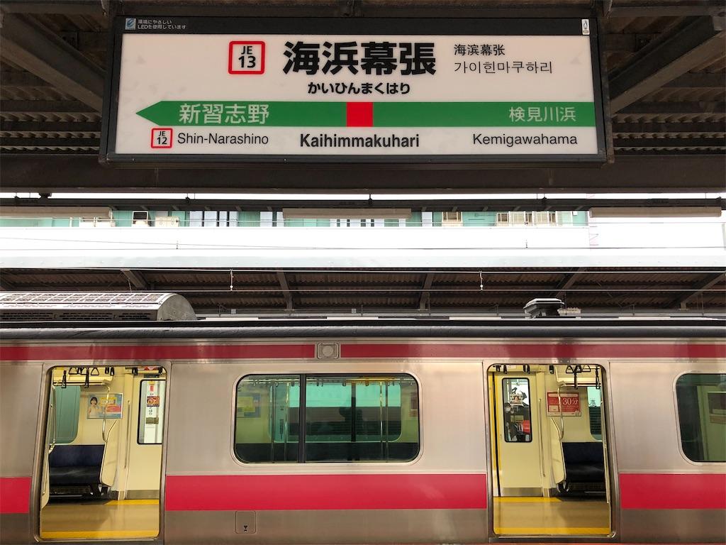 f:id:Shinjuku_3chome:20211018075756j:image