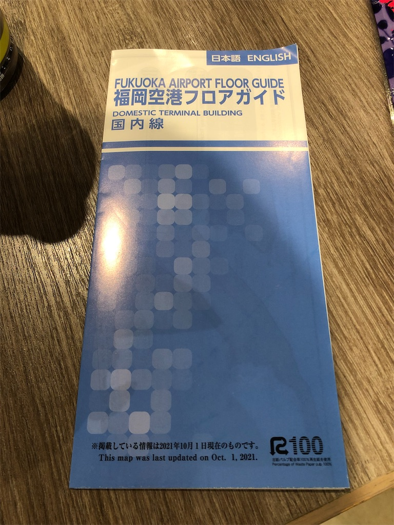 f:id:Shinjuku_3chome:20211018110520j:image