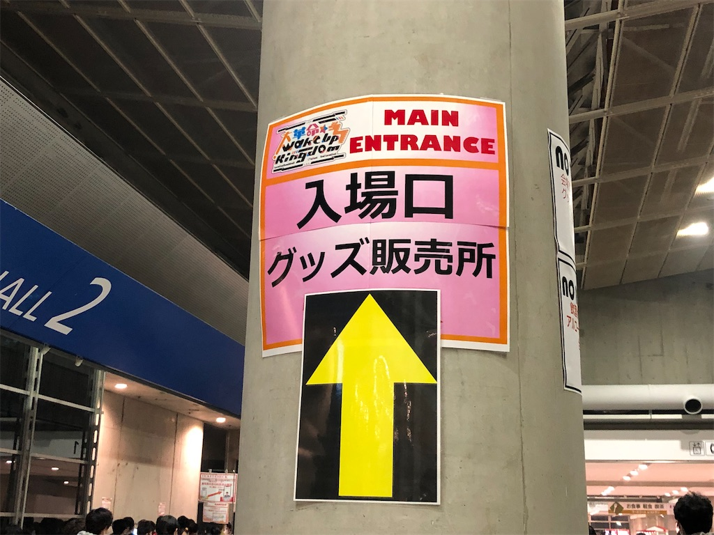 f:id:Shinjuku_3chome:20211018132100j:image