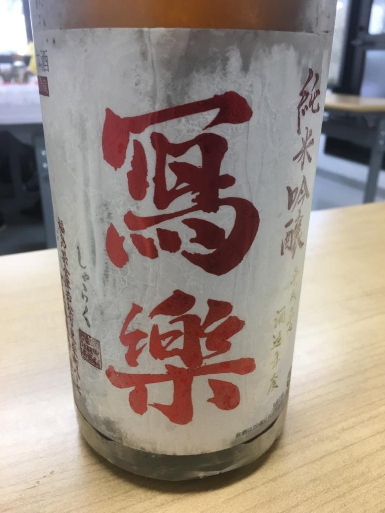 f:id:Shinkaisan:20180220012400j:plain
