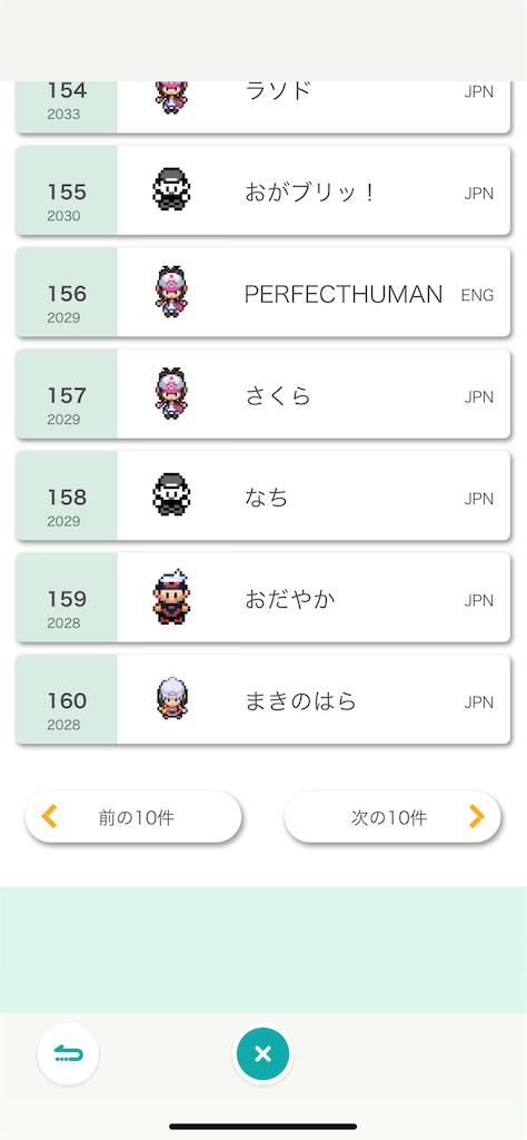 f:id:Shino_poke:20201001214932p:image
