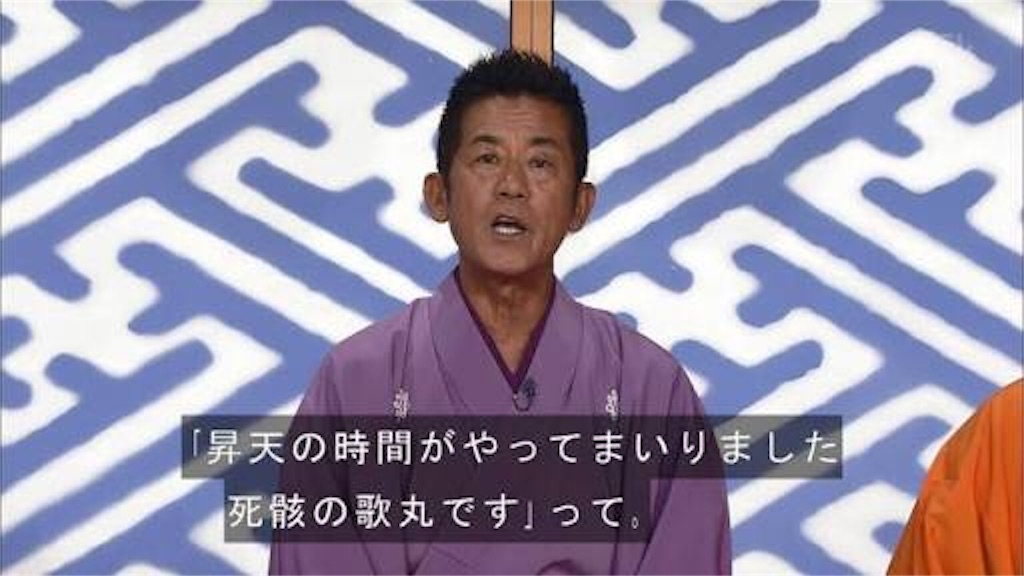 f:id:Shinoa:20170115181911j:image